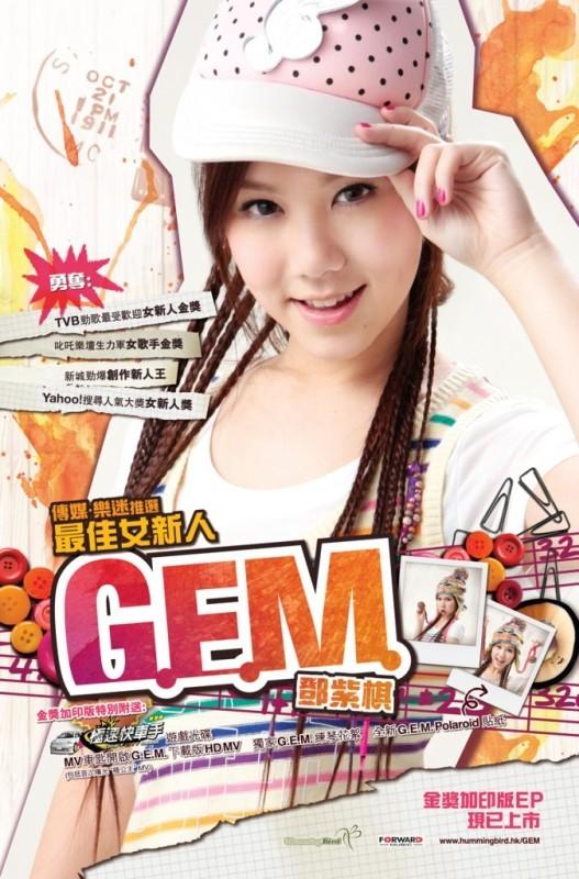 G.E.M. Tang